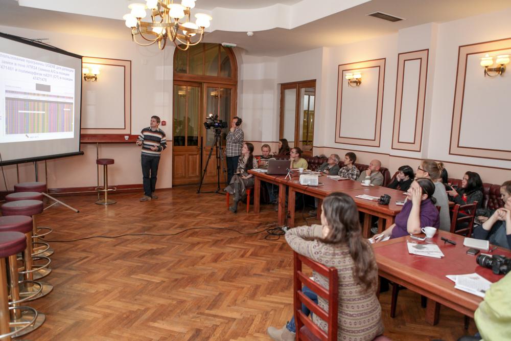 Андрей Глотов с докладом на пятом Science-ланче